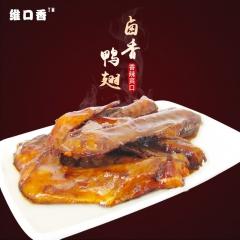 维口香卤香鸭翅 1kg 盒装
