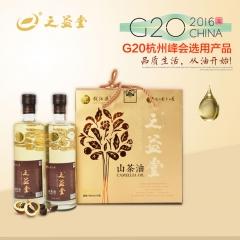 之益堂精品低温物理压榨茶籽油礼盒 500ml*2瓶 瓶装