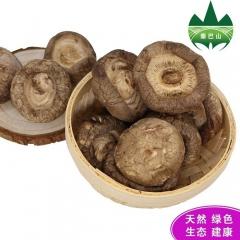 麦王人家秦岭椴木小香菇农家自产干货剪根短脚冬菇食用菌 500g 袋装