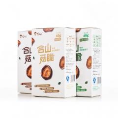 合山菇香菇脆片 40g*3盒 盒装