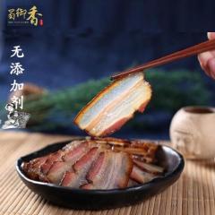 蜀御香 生态土猪肉 纯粮饲养 正宗四川腊肉 五花肉 450g 袋装
