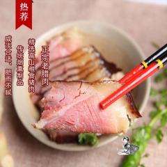 蜀御香 生态散放土猪肉 纯粮饲养 腊腌肉烟熏猪肉咸肉生态肉地道老腊肉 450g 袋装