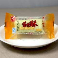 鹭有蛋花酥(约45个) 1kg 盒装