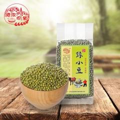 老农印象陕北农家绿小豆原生态旱收绿豆真空包装 460g*1 袋装