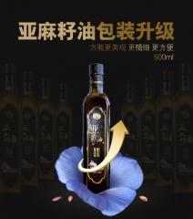 老农印象陕北亚麻籽油纯天然植物油厂家直销冷榨胡麻油亚麻籽油 500ml 瓶装