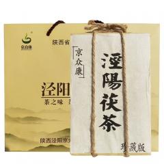 京众康(泾昌盛)珍藏版 500g 袋装