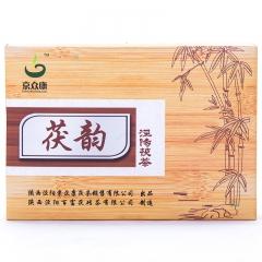 京众康  茯韵礼盒 640g 盒装