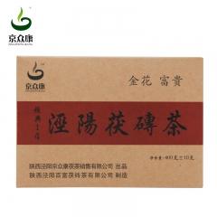 京众康泾阳茯茶  经典14 400g 盒装