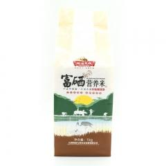地造天成富硒大米新米籼米稻米真空装 1kg 袋