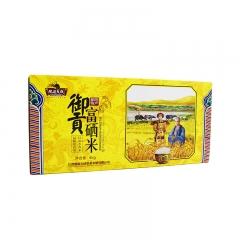 地造天成富硒营养大米礼盒新米籼米稻米真空 4kg 盒
