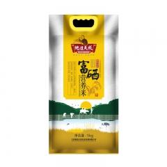 地造天成富硒营养大米新米籼米稻米真空 5kg 袋