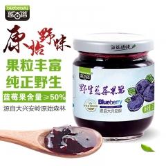 【蓝百蓓】野生蓝莓果酱 果粒果肉型 酸甜适口 营养美味 210g*2瓶 盒装