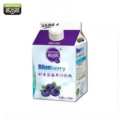 【蓝百蓓】野生蓝莓果汁饮料 全果加工 大兴安岭特产 450ml 盒