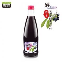 【蓝百蓓】野生蓝莓发酵果汁饮料 深度发酵 呵护肠胃 300ml 瓶