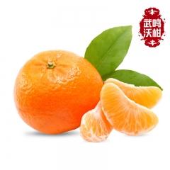 【天下丰收】陈氏阳光 武鸣沃柑新鲜采摘原产地直发4500g 4500克 箱