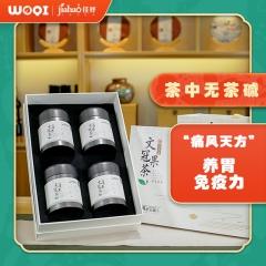 闻冠宜品文冠果球茶2020年新茶(60g+赠40g)*4精美优质礼盒装 (60g+赠40g)*4精美