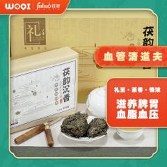 闻冠宜品文冠果手筑黑茶砖900g安化优质长寿茶多种高活性营养物质
