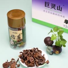 巨灵山榛蘑 120g 1