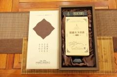 道通天下茯茶手筑精品茯茶1Kg 1KG 盒装