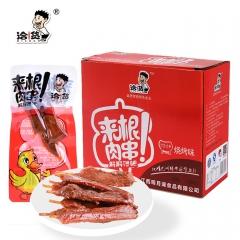 洽货秘制香辣味肉串盒装 10g*30包 盒装