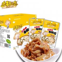 乡村之恋香辣味休闲零食丛林摘杏鲍菇 38g*20 盒装