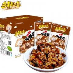 乡村之恋香辣味休闲零食山野仙香菇35g*20包 700g 盒装