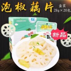 乡村之恋 泡椒藕片香辣味休闲零食 28g*20 盒装