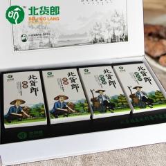 北货郎有机绿色秋木耳榛蘑礼盒(60g*2盒秋木耳+60g*2盒榛蘑) 240g 盒装