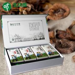 北货郎有机绿色黑木耳榛蘑礼盒(60g*2盒黑木耳+60g*2盒榛蘑) 240g 盒装