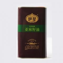伊星绿色食品亚麻籽油非转基因富含丰富的亚麻酸和亚油酸 1L 罐装