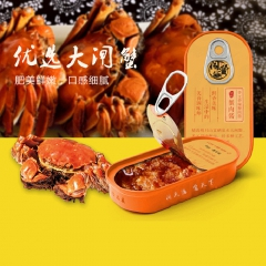 闯酱富硒泉水手工蟹肉酱产地直销水产品调味品35g*6罐 210g 盒装