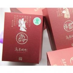 高泉枸杞红枸杞精品一级中档礼盒 1.2kg 盒装