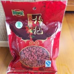 高泉枸杞红枸杞甲级150g*10 1.5kg 袋装