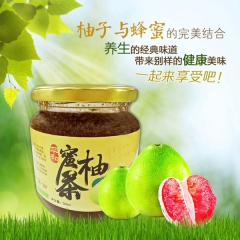 柚乡平和蜜柚茶500ml*2瓶 1L 盒装