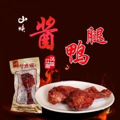 山焕乡吧佬系列卤味特产零食风味酱鸭腿50g*15 750g 袋装